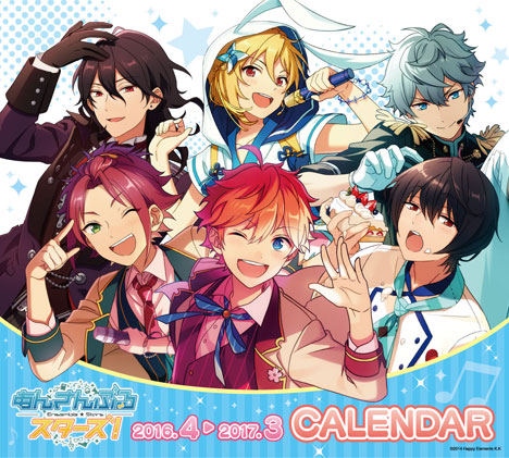 Ensemble Stars! 2016 Calendar (April 2016 to March 2017)(Pre-order)