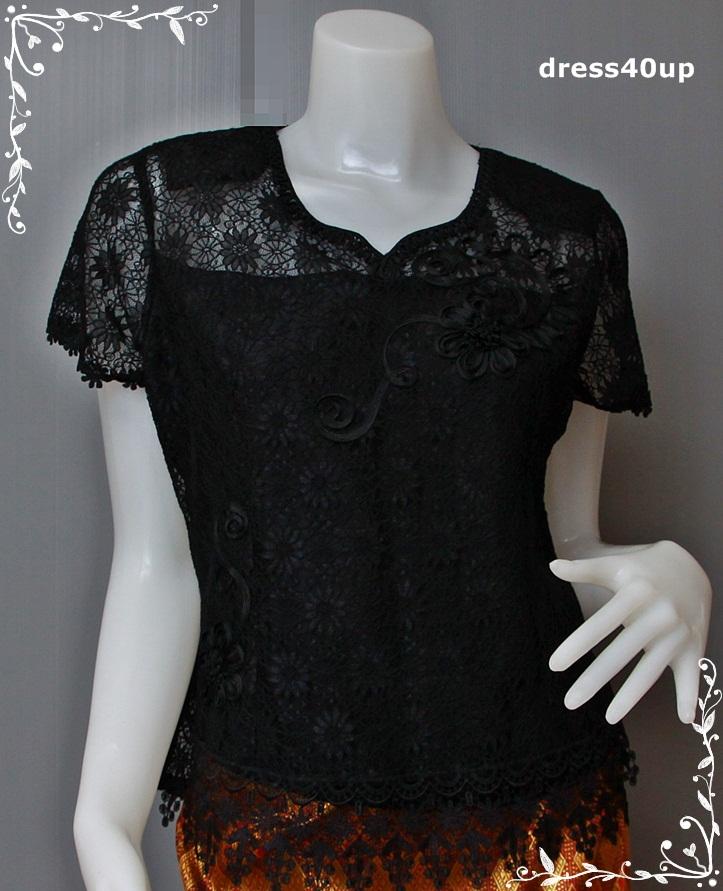 เสื้อลูกไม้สีดำ kk19