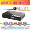 กล่อง จีเอ็มเอ็ม แซท รุ่น HD Slim