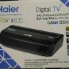 กล่องดิจิตอลทีวี Haier DH1681(E) ราคา 330 บาท