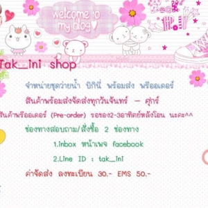 Tak_ini shop (bikini &swimwear)