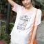 เสื้อคลุมท้องสไตล์เกาหลีสีขาว คอปกสีชมพูสกรีนลายกรงนก ไซต์ L thumbnail 1