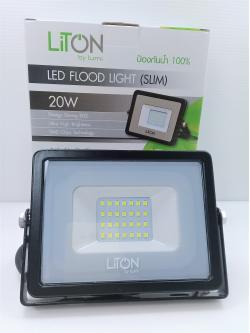 โคมฟลัดไลท์ LED 20W DL รุ่น 03 SLIM ดำ FLSMD03-20-BK-DL LUMI