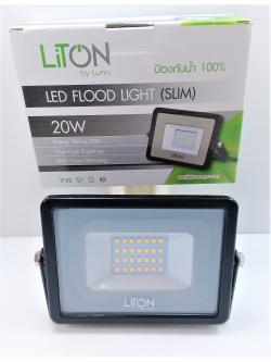 โคมฟลัดไลท์ LED 20W WW รุ่น 03 SLIM ดำ FLSMD03-20-BK-WW LUMI