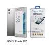 P-one ฟิล์มกระจก SONY Xperia XZ