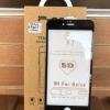 P-One ฟิล์มกระจกนิรภัย iPhone 6 PLUS/6s PLus แบบ 5D เต็มจอ ขอบโค้ง (สีดำ)