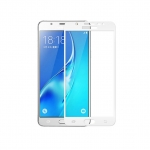 P-one ฟิล์มกระจก Samsung Galaxy J5 Prime เต็มจอ (สีขาว)