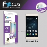 Focus Curved Fit CF ฟิล์มกันรอย TPU ลงโค้ง Huawei P9
