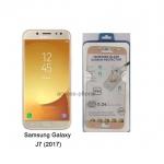 P-one ฟิล์มกระจก Samsung Galaxy J7 Pro (2017) เต็มจอ (สีทอง)