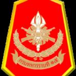 แนวข้อสอบ พลช่างก่อสร้าง กองพลทหารราบที่ 1-15