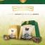 Brazillian Arabica Coffee (กล่อง) ผลิตภัณฑ์กาแฟ บราซิลเลี่ยน อาราบิก้า thumbnail 4