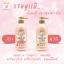 Remi Horse Oil 7 Herb Treatment เรมิ ทรีทเมนต์น้ำมันม้าและสมุนไพร 7 ชนิด thumbnail 2